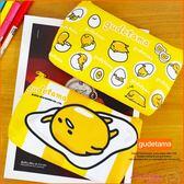 《最後4個》蛋黃哥 正版 扣式鉛筆袋 手機觸控包 鉛筆盒 文具 收納小物袋 B01777
