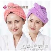 2條潔麗雅干髮帽子超強吸水毛巾加厚可愛擦頭髮長髮毛巾新款 時尚芭莎
