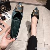 百搭單鞋女2020年新款女鞋平底鞋子夏季尖頭網紅瓢鞋軟底豆豆鞋夏 黛尼時尚精品