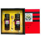 【養蜂人家】黃金流蜜禮盒禮盒-優選Taiwan貴妃425g(2瓶)(蛋糕/蜂蜜/花粉/蜂王乳/蜂膠/蜂產品專賣)