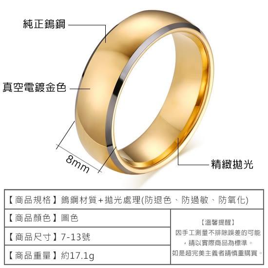《 QBOX 》FASHION 飾品【RTCR-008】精緻個性簡約金色招財圓弧面鎢鋼戒指/戒環(型男配戴)