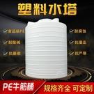 水桶 江西加厚PE塑料水塔儲水箱超大號戶...