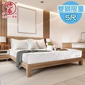 【德泰】雙獅限量款 彈簧床墊-雙人5尺