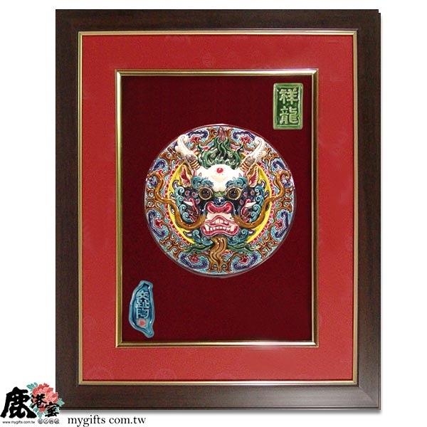 鹿港窯-居家開運商品-台灣國寶交趾陶裝飾壁飾-立體框【L龍首】附精美包裝◆免運費送到家