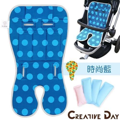 Baby Seater嬰兒專用涼感墊推車涼墊(時尚藍)+日本專利保冰袋【C&D宅一起】MIT台灣製☀饗樂生活
