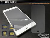 【霧面抗刮軟膜系列】自貼容易forSONY XPeria M2 D2303 專用規格 手螢幕貼保護貼靜電貼軟膜e