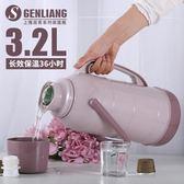 亙亮熱水瓶家用玻璃內膽暖瓶大容量開水瓶學生用保溫塑膠暖壺茶瓶【快速出貨】