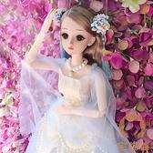 芭比娃娃特大號洋娃娃公主套裝60cm單個玩具【宅貓醬】
