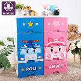 【HOUSE】卡通波力四層櫃粉色安寶
