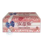 專品藥局 龍騰 安蒂斯 排卵卡檢驗試紙 五片裝  配送包裝隱密【2000145】