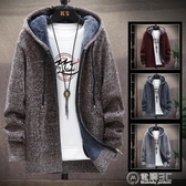 秋冬季加絨加厚款男士外套新款毛衣韓版修身潮流上衣青年針織夾克  聖誕節免運