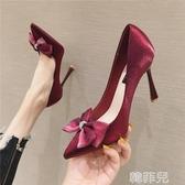 高跟鞋 晚宴紅色高跟鞋女細跟10CM新娘婚鞋秋季新款蝴蝶結尖頭單鞋女 韓菲兒