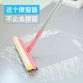 T樂彼玻璃刮水器伸縮桿清潔洗搽擦玻璃神器家用高層雙玻璃刷擦窗 LannaS