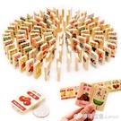 益智玩具 兒童積木制100片雙面圓角多米...
