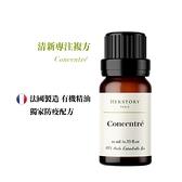 【HERSTORY】清新專注複方精油 Concentre Essential Oil - 10ml