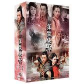 大陸劇 - 新萍蹤俠影DVD (全37集/19片裝) 潘粵明/董潔