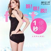 超薄款連體塑身衣產后收腹束腰塑形內衣 [SSY]