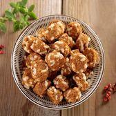 東港華得.小丸子魚鬆(80g/包,共2包)﹍愛食網