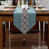 現代簡約棉麻桌旗美式歐式新中式餐桌旗布藝電視櫃床旗茶幾桌旗布  居樂坊生活館