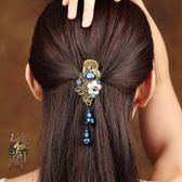 中國風古典孔雀發夾鴨嘴夾發飾頭飾品復古風馬尾豎夾邊夾步搖女【店慶85折促銷】