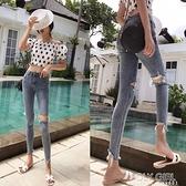 破洞牛仔褲女2020春季新款高腰顯瘦緊身彈力鉛筆九分小腳褲子潮 喜迎新春