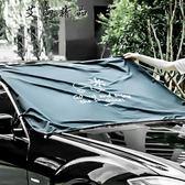遮陽擋-磁吸式汽車用前擋車窗防曬-艾尚精品 艾尚精品