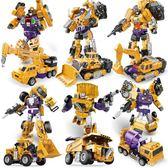 變形大力神金剛六合體挖土機汽車工程機器人組合超大套裝玩具男孩 露露日記