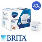 德國BRITA MAXTRA Plus濾芯-全效(4入裝)【愛買】