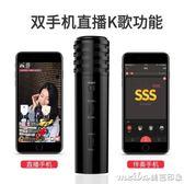 Amoi/夏新 N 3全民k歌麥克風手機話筒唱歌神器直播聲卡設備全套 美芭