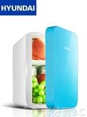 車載冰箱 6L小冰箱迷你宿舍小型家用車載冰箱車家兩用制冷暖器 WJ百分百