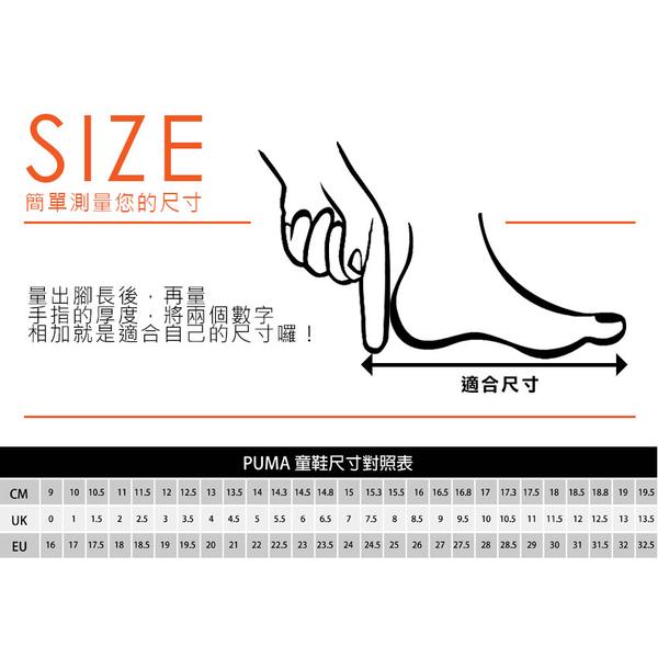 PUMA Suede Bow AC Inf 女兒童休閒運動鞋(蝴蝶結款)(慢跑  ≡排汗專家≡