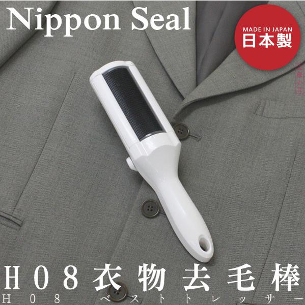 日本【Seal】H08衣物去毛棒