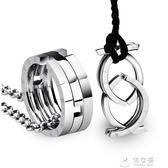 日韓變形指環男款項鍊鈦鋼戒指親吻魚魔術指環個性創意配飾     俏女孩