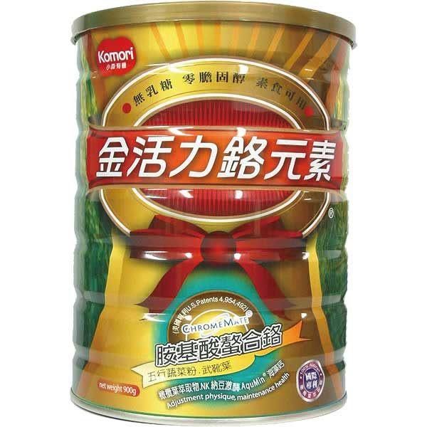 【買1送1】金活力鉻元素 900g/罐
