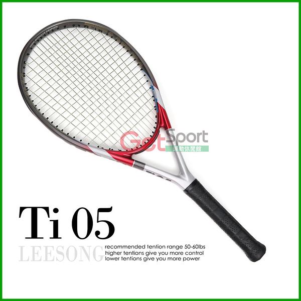 放射線形網球拍Ti.05(休閒拍/LEESONG/網拍/防守拍)