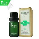 karoli 卡蘿萊《茶樹精油》天然植物茶樹精油 10ml可超商取 適用手工皂