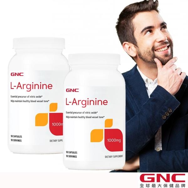 【GNC健安喜】買1送1 精胺酸1000膠囊食品 90顆/瓶