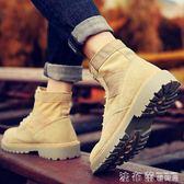 馬丁靴男靴子軍靴雪地中幫工裝沙漠靴男士百搭冬季高筒男鞋短靴潮  法布蕾輕時尚