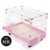 小型犬寵物狗泰迪博美中型犬兔子籠    WL503【雅居屋】TW