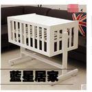 無漆嬰兒床實木多功能歐式寶寶床BB搖籃床出口品質可變書桌茶幾可搖擺【藍星居家】