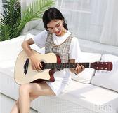 38寸41寸民謠木吉他初學者男女學生用練習琴樂器新手入門吉它 aj5336『美好時光』
