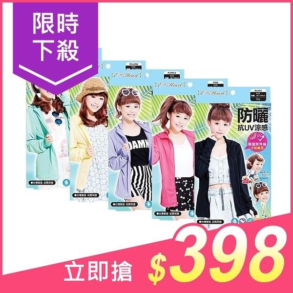 E-Heart 伊心高透氣抗UV防曬外套(涼感顯瘦款)M / L / LL 五色可選【小三美日】原價$498