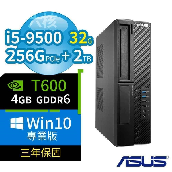 【南紡購物中心】ASUS 華碩 B360 SFF 商用電腦 i5-9500/32G/256G+2TB/T600/Win10專業版/3Y
