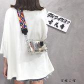 果凍包斜挎包透明單肩小方包
