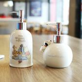 ZJ HOME 出口日本史努比陶瓷乳液瓶 洗手液沐浴露分裝瓶寶寶zui愛