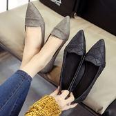 尖頭平底工作淺口簡約百搭豆豆單鞋純色黑色女  黛尼時尚精品