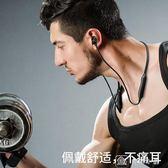 通用無線運動藍芽耳機雙耳跑步入耳式頸掛脖耳塞頭戴式蘋果7 YXS 娜娜小屋