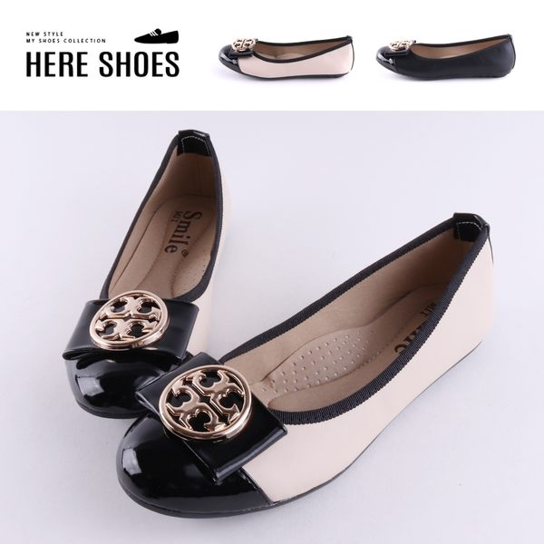 [Here Shoes]包鞋-MIT台灣製 豆豆鞋底 皮質拼接亮皮 金屬造型 娃娃鞋 包鞋 OL通勤鞋-KI677