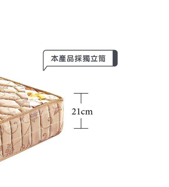 【森可家居】6x6.2尺二線獨立筒床墊 7JX90-12