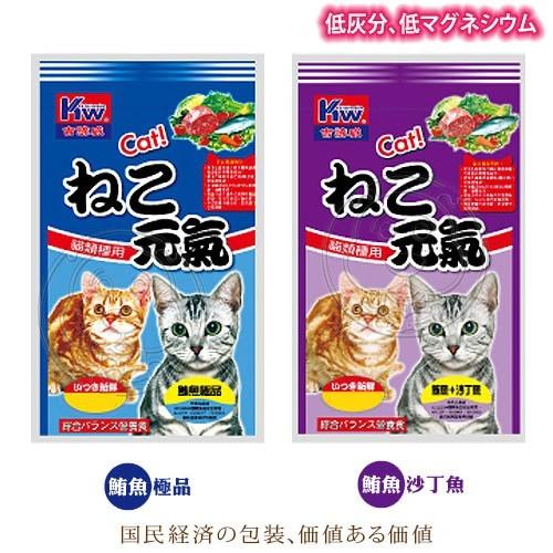 【培菓寵物48H出貨】KW元氣吉祥貓》鮪魚極品貓飼料-18kg/40lb(蝦)